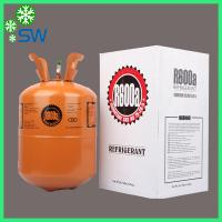 Best Used in Air-conditioning Systems Refrigerant Gas R600a wholesale