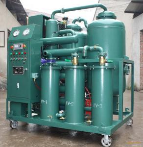Best Waste Edible Cooking Oil Purifier Machine wholesale