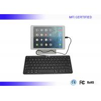 China Student iPad Wired Keyboard for iPad Mini / Air Lightning Connector wholesale