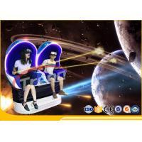 Buy cheap 2 Player Supermarket Full Motion 9D Action Cinemas Wireless Operation 220 Volt product