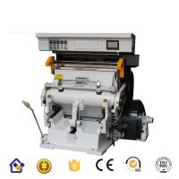 China Hot foil stampping machine on sale