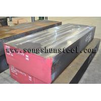 Cheap Material p20 steel factory direct sales for sale