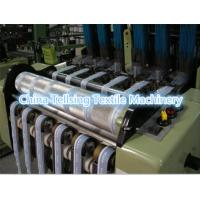 Buy cheap jacquard loom machine China supplier to weave ribbon tape, elastic webbing,underwear etc. product