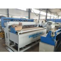 Best 3 - 5mm Wire Construction Mesh Welding Machine High Speed Production And Strong Welding wholesale