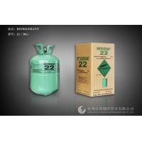 Best Pure Auto AC R22 Refrigerant Gas 30lb 50lb For Medium Temperature Refrigeration wholesale