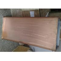 China continuous casting machine slab copper mould tube 160x200x900mm r6000mm on sale
