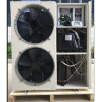 China MD50D Air Source Heat Pump Water Heater R410a Refrigerant For Hot Water Floor Heaing And House Cooling on sale