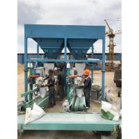 Buy cheap Semi - Automatic Gravel Bagging Machine Sand Packing Machine 1500-1800 Bags Per from wholesalers