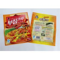 Best High Barrier Plastic Pouch Packaging Multi Layer BRC Standard Mylar Heat Sealing With Tear Notch wholesale