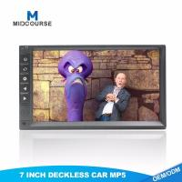 China Black 7 Inch Double Din Nav Radio Car DVD MP5 Media Player With FM on sale
