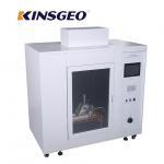 Best 380V 12KW Environmental Test Chambers Laboratory Muffle Furnace 690 × 610 × 870mm wholesale