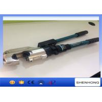 Best Hydraulic Hose Crimping Tool / EP-510 Manual Hydraulic Crimping Tool wholesale