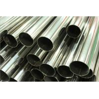 Best Stainless Steel Welded Pipe, Polished, Plain End, ASTM A554 TP304 / 304L TP316 / 316L TP321 / 321H, Length 6M wholesale