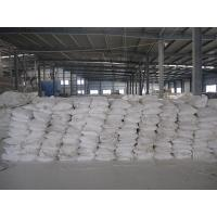 Buy cheap Activated clay‏ from wholesalers