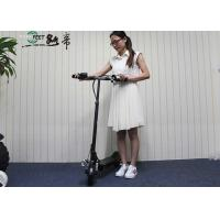 Best Myway Off Road Two Wheel Standing Electric Scooter 350W with LED Light wholesale
