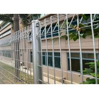 Best PVC Coated / Galvanized BRC Roll Top Weld Mesh Fencing With 4.6mm Wire Diameter wholesale