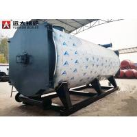 Best Reliable Safe Natural Gas Fired Oil Fired Heating Boilers Forced Circulating wholesale