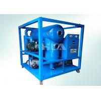 China High Precision Transformer Oil Centrifuge Machine 380V 415V 9000 L/hour on sale