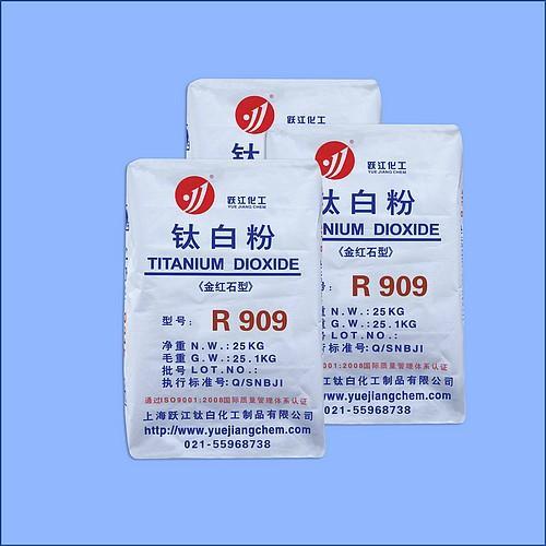 Cheap Titanium dioxide rutile R909 for coatings for sale