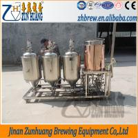 Best 100L small beer brewing system,homebrew laboratory test brewery used,micro brewery equipment wholesale
