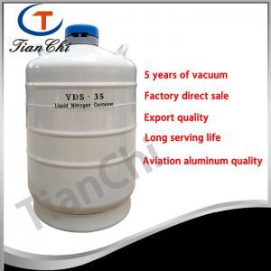 35L Liquid nitrogen transport tank 50 mm Caliber cacuum container manufacturer