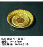 Best new design golden cake plate wholesale