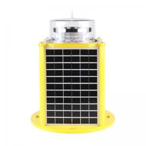 China Low Voltage Solar LED Outdoor Landscape Lighting Aviation Obstruction 12V 24AH Battery on sale