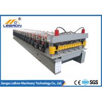 China Blue and yellow double layer roof sheet forming machine / double layer roofing sheet roll forming machine on sale