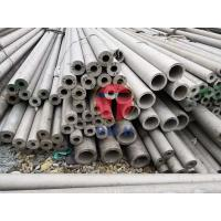 Best Low Carbon Seamless Steel Tube Large Diameter Oiled Surface For Fittings wholesale