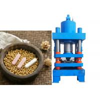 Best LS1000T Hydraulic Tablet Press Machine wholesale