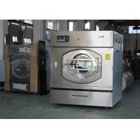 Best Automatic Rotary Stainless Steel Washing Machine For Hospital Laundry OEM Accepted wholesale