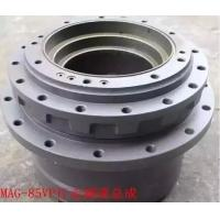 China KYB MAG-85VP Final Drive Hydraulic Travel Motor gearbox on sale