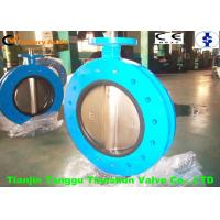 China Double Flange U Type Butterfly Valve Worm Gear Operated Butterfly Valve on sale