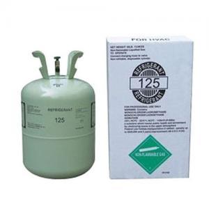 Best refrigerant gas HFC-125 wholesale