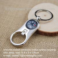 China Multi-function chrome plated hiking kit compass bottle opener keyring, compass keychain, on sale