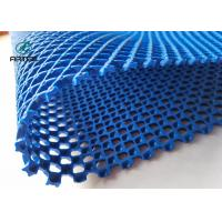 Best Eco - Friendly Anti Slip Bathroom Floor Mats Hollow Shiny Fashion Blue Color wholesale