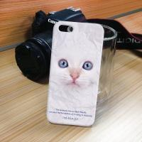 China Cartoon PC Phone Case , Cute Animal Design For Iphone 5 Back Cover on sale