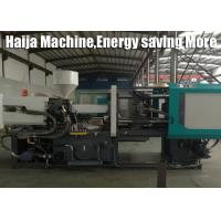 China 110KN Hydraulic Bakelite Injection Molding Machine For Electrical Products on sale