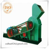 China great performance metal crusher on sale