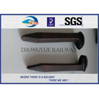 Buy cheap AREMA Standard Railroad Spike Types Dog Spike & Screw Spike Rail Fasteners from wholesalers