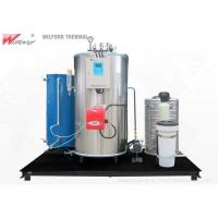 China Fully skid Mounted Boiler Light Diesel Oil Fuel For Food Beverage Processing on sale
