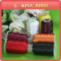 China 120D/2 Polyester Embroidery Bobbin Thread Full Colors Customize wholesale