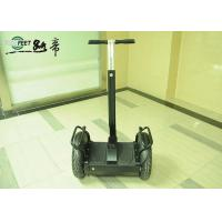 Best Fast Speed 2 Wheel Electric Chariot Scooter Lithium Battery , Self-Balancing wholesale