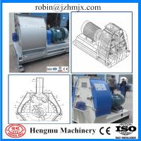 Best Made in Henan China most favorable portable feed hammer mill machine wholesale