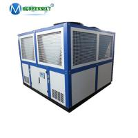 China Kazakhstan Natural Gas Cooling Heat Exchanger Included 30HP 83Kw Air Cooled Chiller on sale