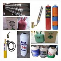 Best Refrigerant can wholesale