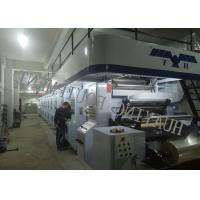 Buy cheap Computer Color Register Rotogravure Printing Machine Max Working Speed 185 m/min Solvent - based product