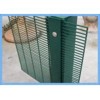 China Garden Yard Security Welded Metal Fence Panels 3meter Height Anti Climb on sale