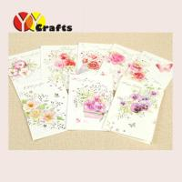 Cheap Wedding and Birthday Greeting Card Printable Handmade Fancy Paper for sale