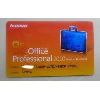Best Microsoft Office 2010 Product Key Card , Office Professinal 2010 Product Key Card wholesale